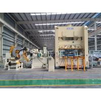 Wholesale Stamping Precision Aluminum Foil NC Leveller Feeder / CNC Feeding Machine from china suppliers