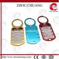 Wholesale Colorful Secuiry Eight Hole Master Lock Aluminum Hasp from china suppliers