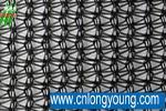 Quality sun shade	 ,  sun screen	 ,  outdoor screen	 ,  shade cloth	 ,  solar screen	 ,  shade screen	 ,  shade net	 ,  greenhouse shade 	 ,  shade netting 	 ,  Thermal Screen	 ,  greenhouse shade cloth	 ,  HDPE Net	 ,  Sun Shade Net	 ,  Sunshade Net	 ,  insect net 	 ,  insect nets	 ,  Insect M for sale