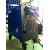 Wholesale Medium Frequency Induction Annealing Equipment , Induction Heat Treatment Machine from china suppliers