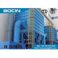 Wholesale BOCIN compressed air dryer filter / dust filtering , high pressure air filter from china suppliers