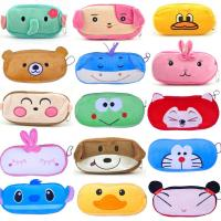 Wholesale Kids Cute Animal Pencil Case / Cool Plush Pencil Bag for School from china suppliers