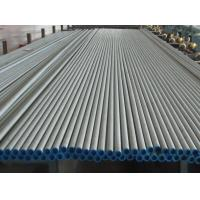 Wholesale 12m Cold drawn Fluid and gas transport , Boiler Steel Pipe Annealed JIS G3446 - 1994 from china suppliers