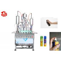 Wholesale Styling Gel / Hair Spray Aerosol Filling Machine, Aerosol Spray Can Filling Machine from china suppliers