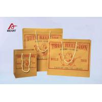 Buy cheap Customized Kraft Paper LOGO Printed  Bag With Handle Printing Yellow Color from wholesalers