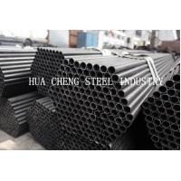 Wholesale Alloy Steel ERW Seamless Cold Drawn Tube For Oil Cylinder DIN 17175 JIS G3462 from china suppliers