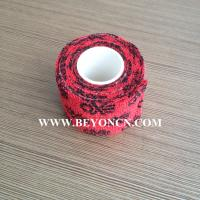 Wholesale Unique Logo Printed Self Adhesive Bandage For Sports Games, CE / FDA Approved from china suppliers