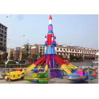Wholesale Outdoor Amusement Flying Car Rotating Lift Automatic Control Aircraft Play Equipment from china suppliers