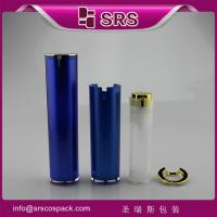 Wholesale round shape airless pump bottle manufacturer,elegant lotion bottle airless from china suppliers