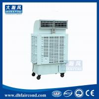 Wholesale DHF KT-80YW portable air cooler/ evaporative cooler/ swamp cooler/ air conditioner from china suppliers