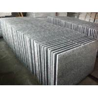 Wholesale Antique pearl granite,polished granite tile from china suppliers