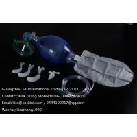 Buy cheap PVC Manual Resuscitator,simple respirator for pulmonary resuscitation ,whatsapp:86 186 6556 5619 from wholesalers