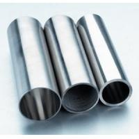 Buy cheap 20# Seamless Steel Pipes for Low & Medium Presure Boiler from wholesalers