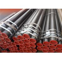 Wholesale API 5L Black Painted 8 Inch ERW Steel Pipe For Oil Country from China from china suppliers
