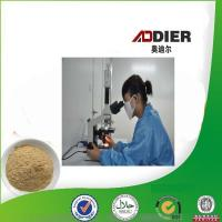 Wholesale Enzyme preparations type animal feed additive, protease enzyme from china suppliers