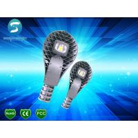 Wholesale 50 Watt LED Street Light IP65 High Brightness Outdoor Street Lighting CE ROHS Approval from china suppliers