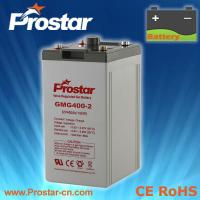 Wholesale Prostar Gel Battery 2V 400AH from china suppliers