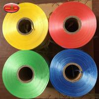 Buy cheap High Quality PE Film Finishing Tape from wholesalers