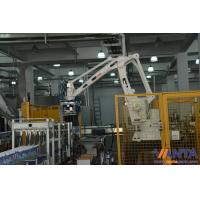 Wholesale MD410ib/300 Palletizing Material Handling Robots FESTO Automation Arm from china suppliers