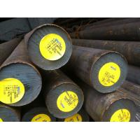 Wholesale 316 Grade Stainless Steel Round Bar SS Round Bars Black Surface from china suppliers