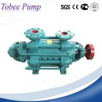 Wholesale Tobee™ High Temperature Feed Water Pump from china suppliers