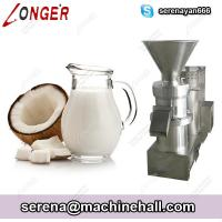Wholesale Commercial Coconut Milk Making Machine Shea Butter Grinding Machinery Price from china suppliers