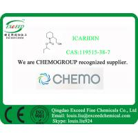 Buy cheap Chinese High-quality Icaridin for Insects Use from wholesalers