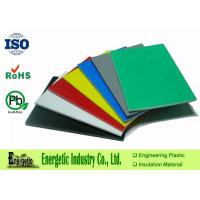 Wholesale 1220 x 2440mm Colorful PVC Plastic Sheets High Chemical Resistant from china suppliers