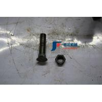 China Multifunction Foton Spare Parts Bolt With Nut On The Knife Sample Order Accept on sale