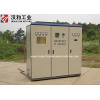 Wholesale Medium Frequency Induction Heating Power Supply For Billet Heating from china suppliers