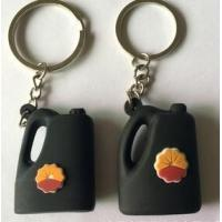 Wholesale PVC rubber Key Chains with Printing Logo Custom from china suppliers