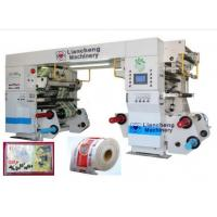 Wholesale LC-1050M solventless lamination machine/laminator machinery/laminating equipment/system/device from china suppliers