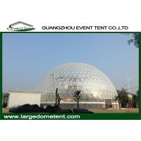 Wholesale Outdoor Transparent Waterproof PVC Large Dome Tent With Aluminium Door from china suppliers