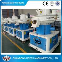 Wholesale Biomass energy sawdust pellet machine / wood pellet processing equipment from china suppliers