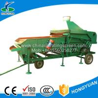 Wholesale Feed factory screening gravity cleaning machine/Fodder sieving grader from china suppliers