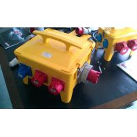 Buy cheap Waterproof Portable Distribution Box Customized Yellow ABS Power House from wholesalers