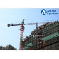 Wholesale 6 Ton 56m Topkit Fixed Tower Crane  Boom with Spare Parts Wire Rope from china suppliers