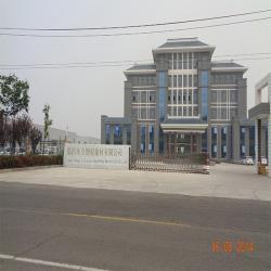Linyi Dongli Plastic Building Materials Co.,Ltd