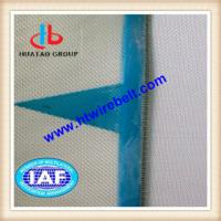 Wholesale clipper seam dewatering filter belt from china suppliers