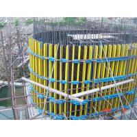 Wholesale H20 Timber Beam Formwork / Concrete Wall Formwork For Pouring Circular Wall from china suppliers