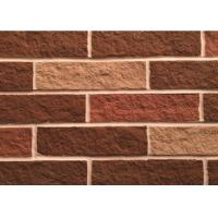 Wholesale MCM Material  Flexible Ceramic Tile New Design Interior And Exterior Wall Use from china suppliers