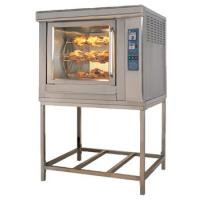Wholesale Rotary Chicken Oven Rotation Rotisseries Commercial Restaurant Kitchen Equipment from china suppliers