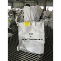 Wholesale White TYPE D Anti Static Bulk Bags Ungroundable , Anti-Sift For Chemicals from china suppliers