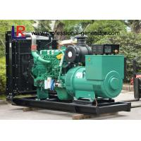 Wholesale Four Stroke 1250KVA / 1000kw Diesel Generator Powered with Cummins KTA38G9 Engine from china suppliers