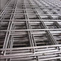 Wholesale buy Reinforcing welded wire mesh fence panel from china suppliers