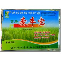 Buy cheap Organic fertilizers for wheat, amino acids≥100g/L, Cu + Zn + B + MO≥20g/L from wholesalers