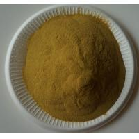 Wholesale Diethylene Triamine Pentaacetic Acid Water Soluble Metal Chelate For Agriculture from china suppliers
