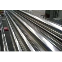 Wholesale High Purity Seamless Stainless Pipe ASME BPE Industrial Stainless Steel Pipe from china suppliers