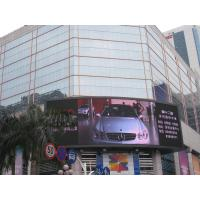 Wholesale Iron Outdoor SBO-P12 Led Advertising Displays DIP Waterproof 6500cd/㎡ Luminance from china suppliers