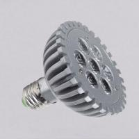 Wholesale led spot supplier from china suppliers